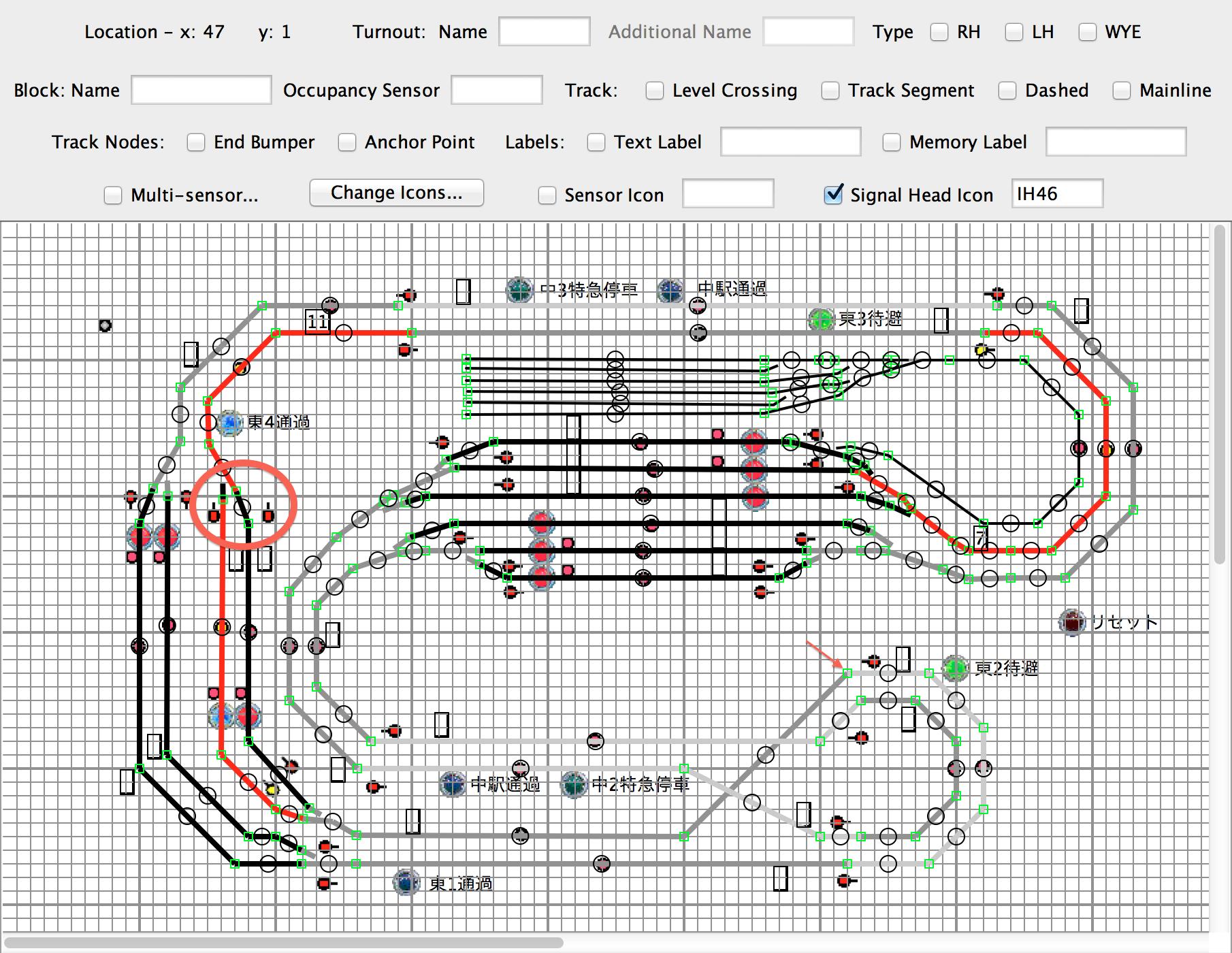 DCC:DCC/JMRIで鉄道模型運転:S...